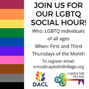 Copy of July LGBTQ Social Hours